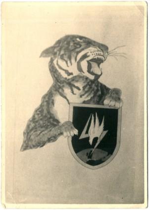 Beeldmerk Tiger